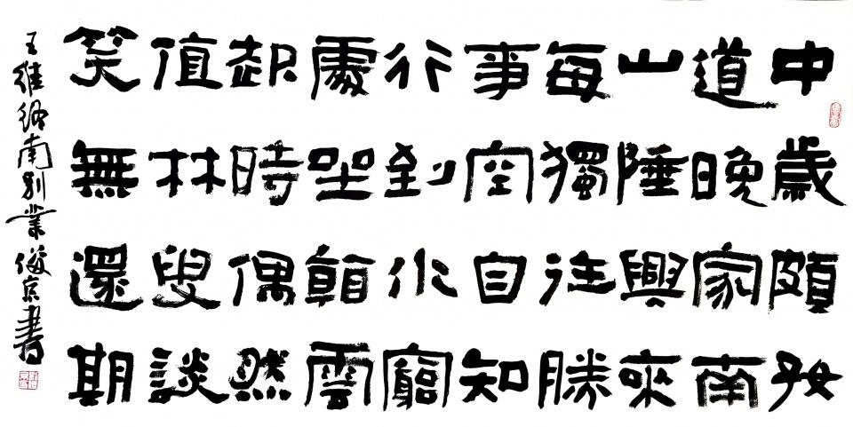 """""""文襄兩會,藝頌國是""""——『全國兩會』傾聽文藝的聲音"""
