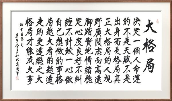 艺贯古今 臻于至善——文旅推荐艺术名家李凭甲插图6
